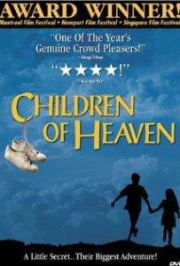 Cennetin çocuklari