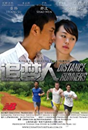Distance Runners (2009)
